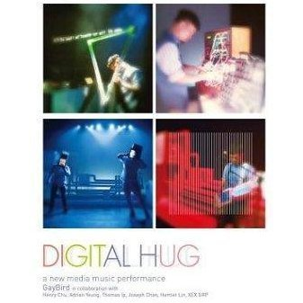 Digital Hug