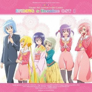 Ed & Santorashu (Hayate No Gotoku Cuties / Hayate The Combat Butler Cuties Outro Themes & Soundtracks 1) [CD+DVD Limited Edition]