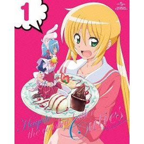 Hayate No Gotoku Cuties Vol.1 [Blu-ray+CD Limited Edition]