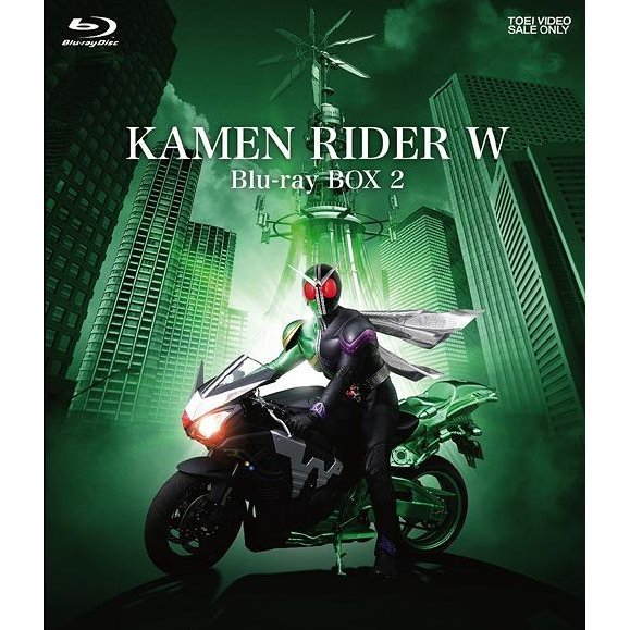 Kamen Rider W Double Blu-ray Box Vol.2
