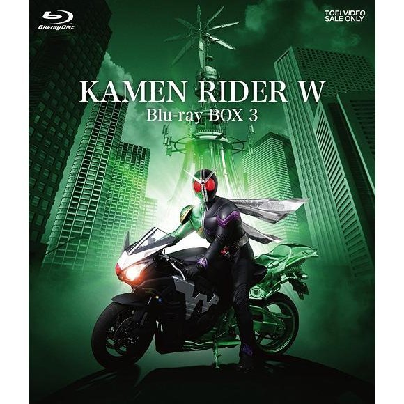 Kamen Rider W Double Blu-ray Box Vol.3