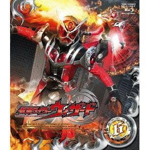 Kamen Rider Wizard Vol.6