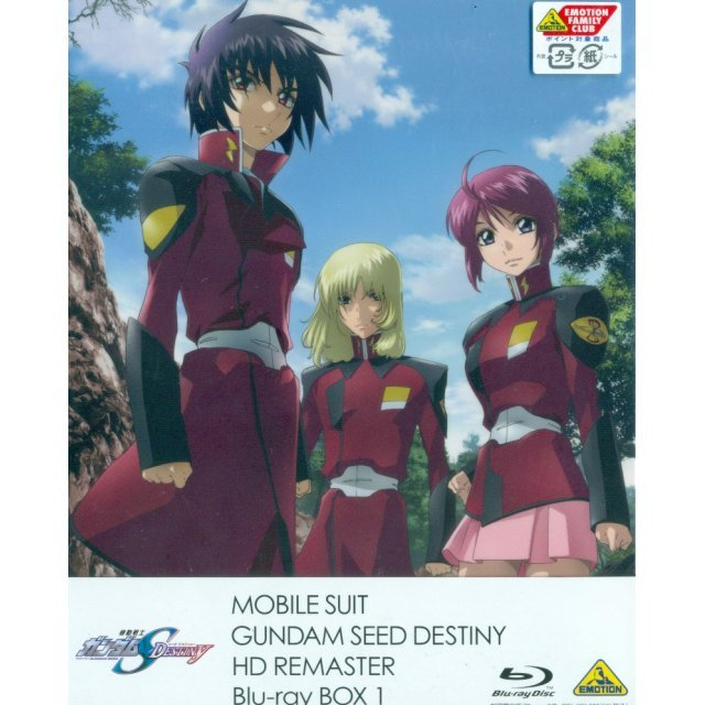 Mobile Suit Gundam Seed Destiny Hd Remaster Blu-ray Box Vol.1 [Limited Edition]