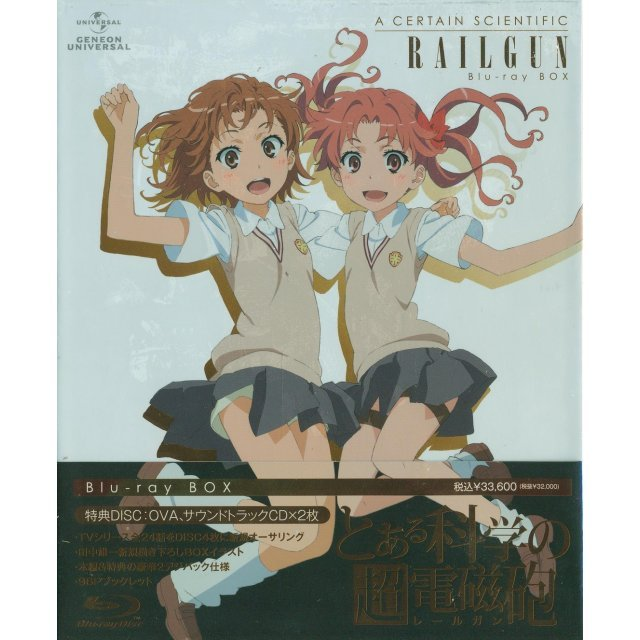 To Aru Kagaku No Railgun Blu-ray Box [Limited Edition]