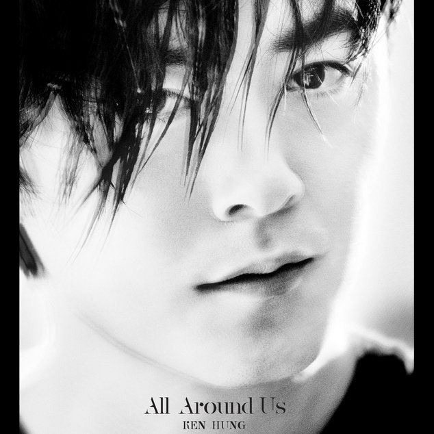 All Around Us [CD+DVD]