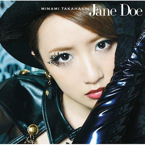 Jane Doe [CD+DVD Version A]