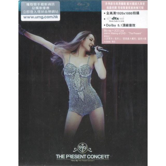 The Present Concert [Blu-ray+2CD+DVD]