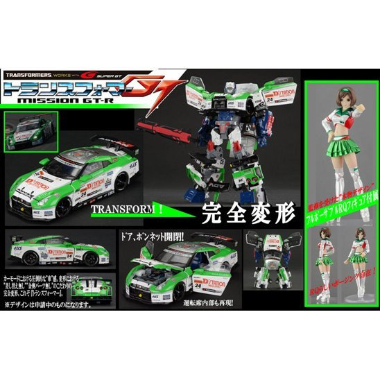 Transformers GT Action Figure: GT-04 GT-R Maximus