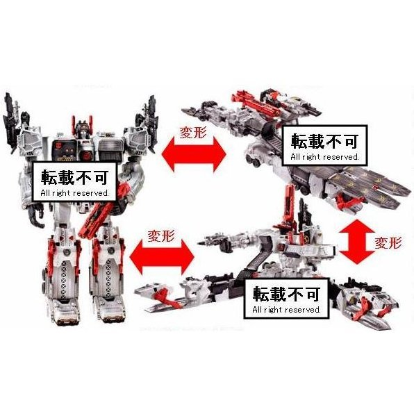 Transformers Generations 23 Action Figure: Metroplex