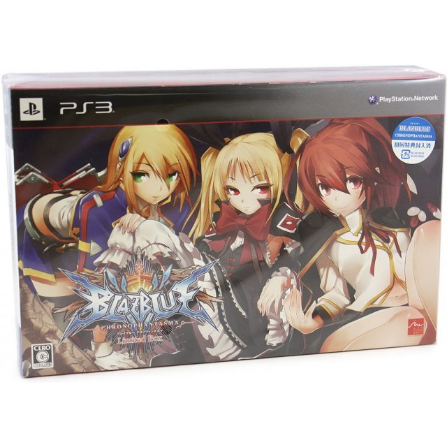 BlazBlue: Chrono Phantasma [Limited Edition]