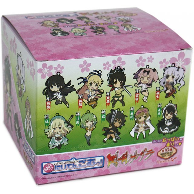 Chara-Ani Toys Works Collection Niitengomu! with Perfume Senran Kagura Trading Strap