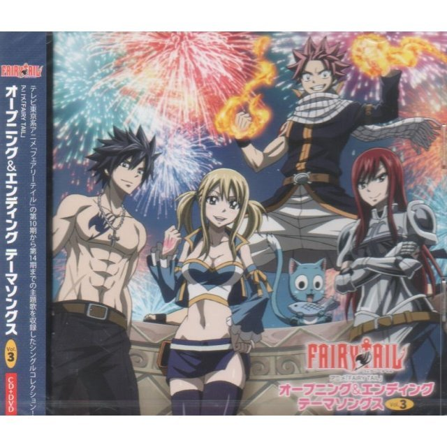Fairy Tail Opening & Ending Theme Songs Vol.3 [CD+DVD Limited Edition]