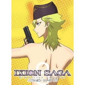 Ixion Saga Dt Vol.8