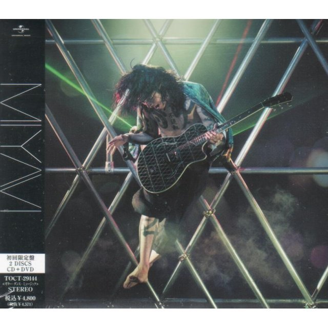 Miyavi [CD+DVD Limited Edition]