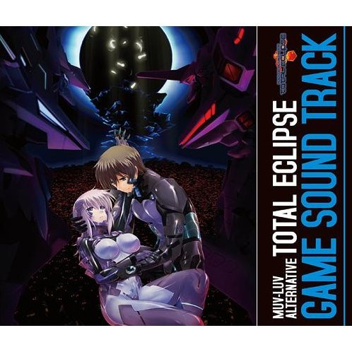 Muv-luv Alternative Total Eclipse Game Soundtrack