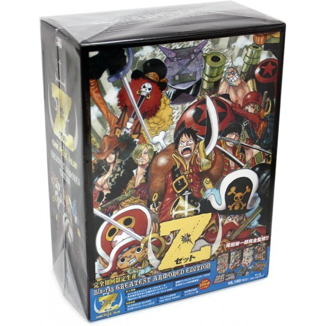 One Piece Film Z Greatest Armored Edition [Limited Edition]
