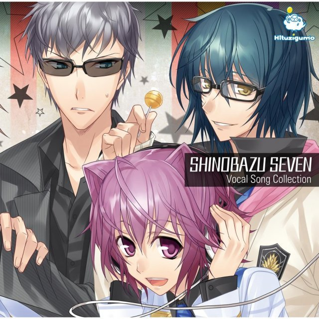 Shinobazu Seven Vocal Song Shu
