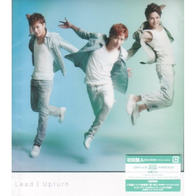 Upturn [CD+DVD Limited Edition Type A]