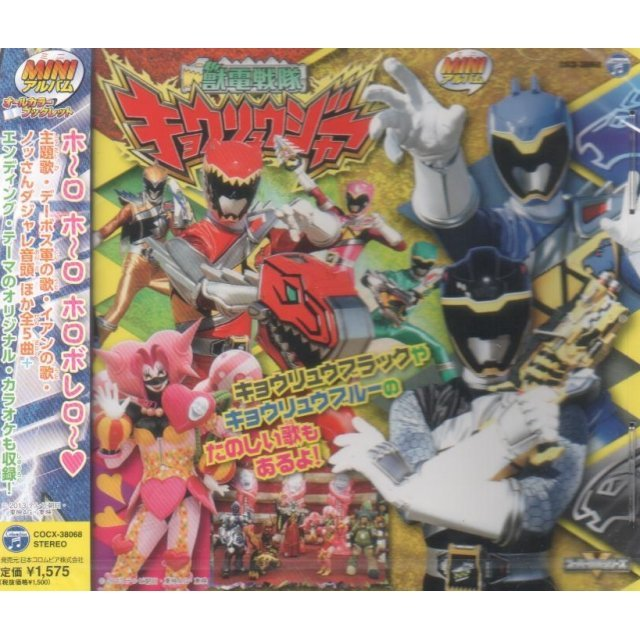Zyuden Sentai Kyoryuger Vol.2 Mini Album