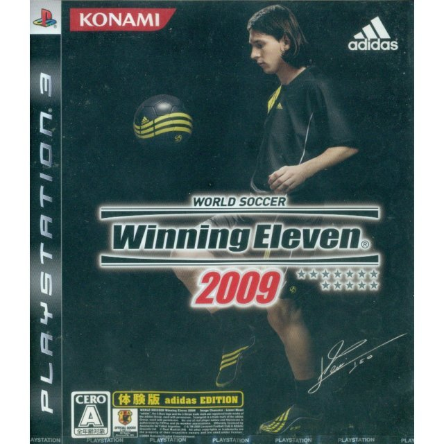 World Soccer Winning Eleven 2009 [Adidas Edition]