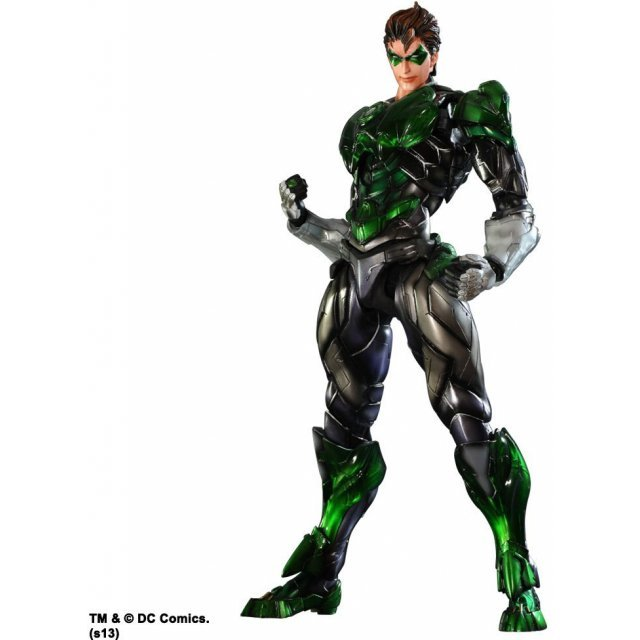 DC Comics Variant Play Arts Kai Non Scale Pre-Painted Figure: Green Lantern