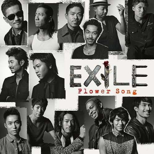 Flower Song [CD+DVD]