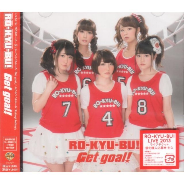 Get Goal (Ro-kyu-bu Ss Intro & Outro Themes) [CD+DVD Limited Edition]