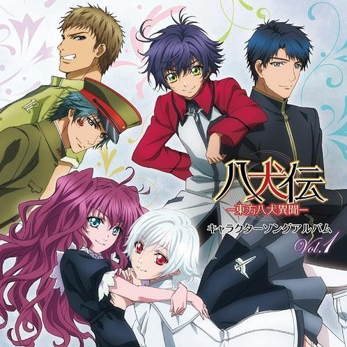 Hakkenden: Eight Dogs Of The East Character Song Album
