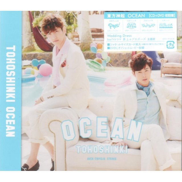 Ocean [CD+DVD Limited Edition]