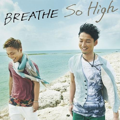 So High [CD+DVD Type A]