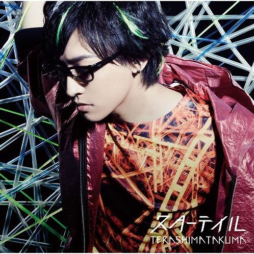 Star Tail [CD+DVD Limited Edition]