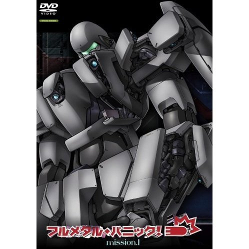 Full Metal Panic! Mission 1 [Limited Edition]