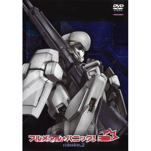Full Metal Panic! Mission 2 [Limited Edition]