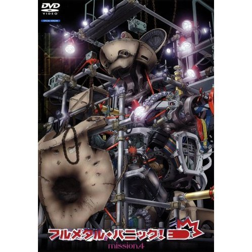 Full Metal Panic! Mission 4 [Limited Edition]