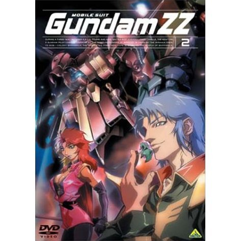 Mobile Suit Gundam ZZ 2