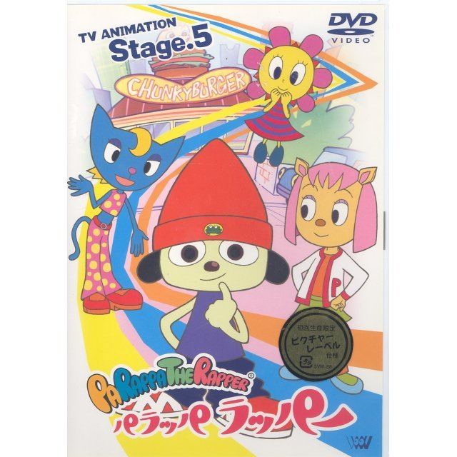 Parappa The Rapper TV Animation Stage.5