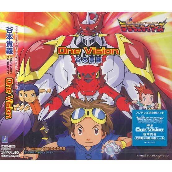 Digimon Tamers - One Vision