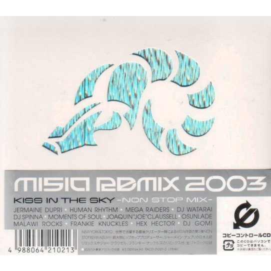 Misia Remix 2003 Kiss in the Sky - Non Stop Remix
