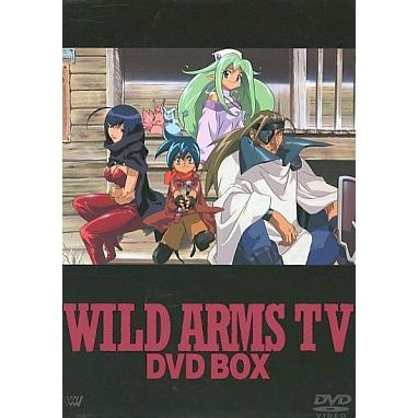 Wild Arms TV DVD Box [Limited Edition]