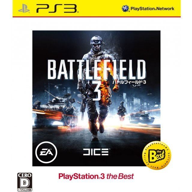 Battlefield 3 (Playstation 3 the Best)