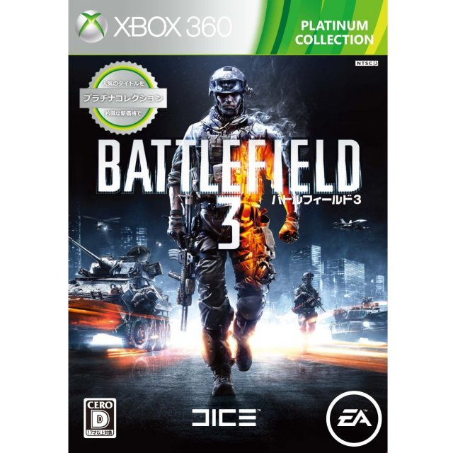 Battlefield 3 (Premium Collection)
