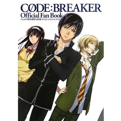 CODE:BREAKER Official Fan Book