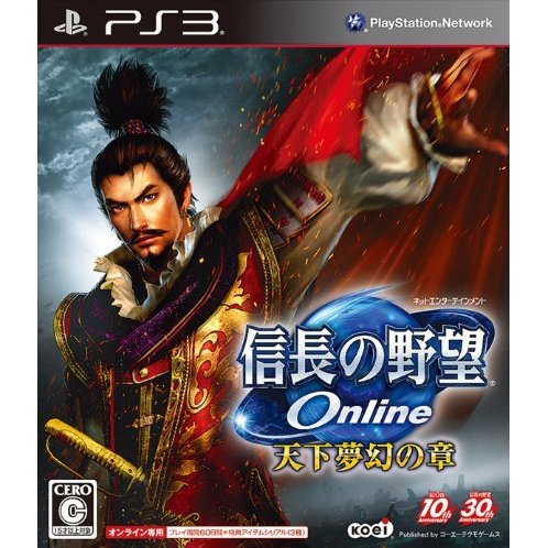 Nobunaga no Yabou Online: Tenka Mugen no Shou [Regular Edition]