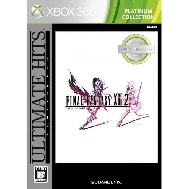 Ultimate Hits Final Fantasy XIII-2 (Platinum Collection)