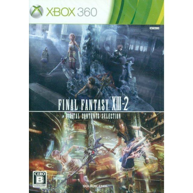 Final Fantasy XIII-2 Digital Contents Selection