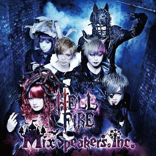 Hell Fire [CD+DVD Limited Edition]