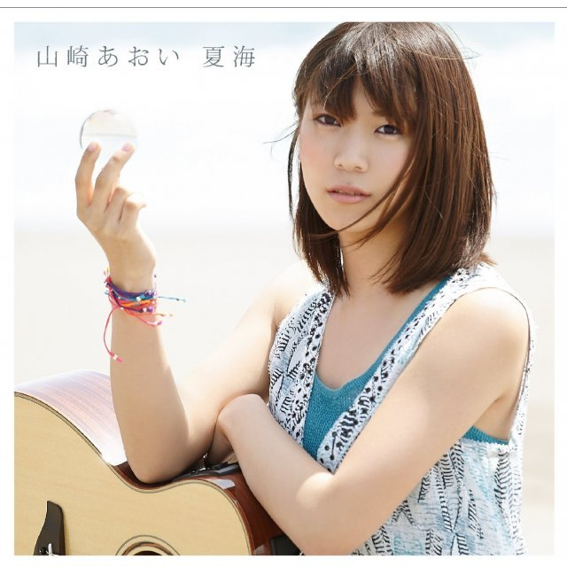 Natsumi [CD+DVD Limited Edition]
