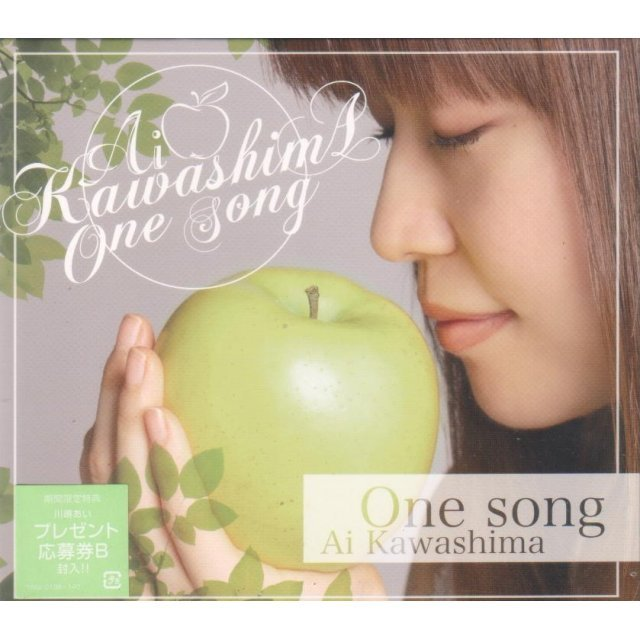 One Song [CD+DVD Limited Edition]