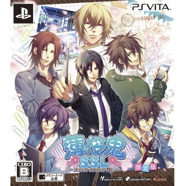 Hakuoki SSL: Sweet School Life [Limited Edition]