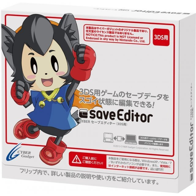 Cyber Save Editor for 3DS